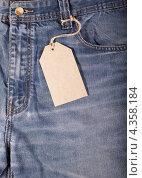 Этикетка на джинсах. Стоковое фото, фотограф Максим Савин / Фотобанк Лори