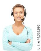 Купить «Радостная сотрудница телефонной службы с гарнитурой», фото № 4363996, снято 28 августа 2011 г. (c) Syda Productions / Фотобанк Лори