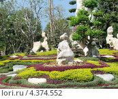 Парк камней (2006 год). Редакционное фото, фотограф Паюсова Светлана / Фотобанк Лори