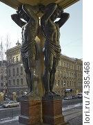 Купить «Атланты Эрмитажа. Санкт-Петербург», эксклюзивное фото № 4385468, снято 10 марта 2013 г. (c) Александр Алексеев / Фотобанк Лори