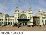 Купить «Здание Белорусского вокзала в Москве», фото № 4385876, снято 9 марта 2013 г. (c) Денис Ларкин / Фотобанк Лори