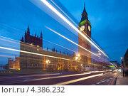 Купить «Огни автомобилей на улицах Лондона», фото № 4386232, снято 6 марта 2013 г. (c) Антон Балаж / Фотобанк Лори