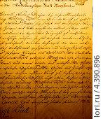 Старый лист бумаги с текстом. Стоковое фото, фотограф Andrejs Pidjass / Фотобанк Лори