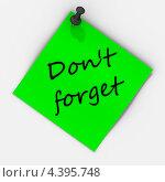 Купить «Зелёный листок с надписью Don't forget закреплен канцелярской кнопкой на светлой стене», иллюстрация № 4395748 (c) WalDeMarus / Фотобанк Лори