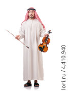 Купить «Молодой араб держит скрипку», фото № 4410940, снято 27 октября 2012 г. (c) Elnur / Фотобанк Лори