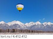 Тункинские Гольцы. Полет над горами на воздушном шаре. Стоковое фото, фотограф Виктория Катьянова / Фотобанк Лори