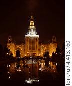 МГУ (2012 год). Стоковое фото, фотограф Юлия Сагитова / Фотобанк Лори