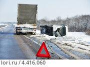 Купить «Авария фур на зимней дороге», фото № 4416060, снято 13 марта 2013 г. (c) Дмитрий Калиновский / Фотобанк Лори