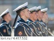 Купить «Курсанты училища ВМФ», эксклюзивное фото № 4417532, снято 6 мая 2012 г. (c) Александр Алексеев / Фотобанк Лори