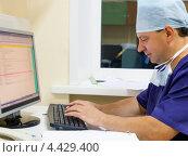 Купить «Доктор, работающий за компьютером», фото № 4429400, снято 25 августа 2010 г. (c) Beerkoff / Фотобанк Лори