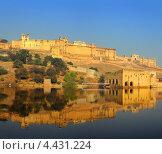 Купить «Форт и озеро в Джайпуре, Индия», фото № 4431224, снято 18 ноября 2012 г. (c) Михаил Коханчиков / Фотобанк Лори