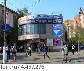 Торговый центр, Волгоградский проспект, 123, Москва (2009 год). Редакционное фото, фотограф lana1501 / Фотобанк Лори