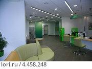 Купить «Сбербанк», фото № 4458248, снято 15 ноября 2012 г. (c) Дмитрий Золотарев / Фотобанк Лори
