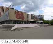 Центральная площадь города Ивантеевки (2012 год). Редакционное фото, фотограф Марина Таланина / Фотобанк Лори