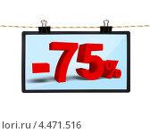 ЖК-экран со скидкой 75% висит на веревке. Стоковое фото, фотограф Виталий Китайко / Фотобанк Лори