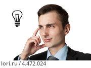 Задумчивый бизнесмен. Стоковое фото, фотограф Vycheslav Leskovskiy / Фотобанк Лори