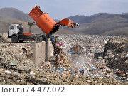 Купить «Полигон твёрдых бытовых отходов (свалка) в Сочи», фото № 4477072, снято 23 марта 2010 г. (c) Виктор Клюшкин / Фотобанк Лори