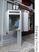 Купить «Таксофон на Никольской улице в Москве», эксклюзивное фото № 4484632, снято 9 марта 2013 г. (c) Елена Коромыслова / Фотобанк Лори