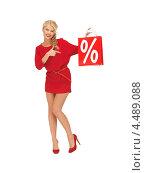 Купить «Счастливая молодая женщина со знаком процента скидки на белом фоне», фото № 4489088, снято 7 октября 2012 г. (c) Syda Productions / Фотобанк Лори