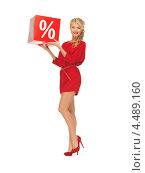 Купить «Счастливая молодая женщина со знаком процента скидки на белом фоне», фото № 4489160, снято 7 октября 2012 г. (c) Syda Productions / Фотобанк Лори