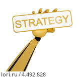 Купить «3d золотистая рука робота с табличкой strategy», иллюстрация № 4492828 (c) Данила Большаков / Фотобанк Лори
