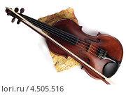 Купить «Старая скрипка на белом фоне», фото № 4505516, снято 12 апреля 2013 г. (c) Шутов Игорь / Фотобанк Лори