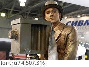 Купить «Фотофорум 2013, Москва», эксклюзивное фото № 4507316, снято 11 апреля 2013 г. (c) Дмитрий Неумоин / Фотобанк Лори