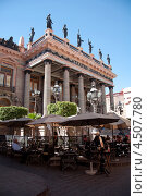 Купить «Театр Хуарес, Мексика, Гуанахуато», фото № 4507780, снято 7 февраля 2013 г. (c) Ludenya Vera / Фотобанк Лори