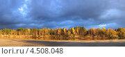 Перед грозой на реке Ветлуге. Стоковое фото, фотограф Юрий Петров / Фотобанк Лори