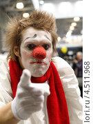 Купить «Москва, клоун», эксклюзивное фото № 4511968, снято 11 апреля 2013 г. (c) Дмитрий Неумоин / Фотобанк Лори