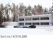 Купить «Здание Центра подготовки космонавтов имени Гагарина в Звёздном городке», фото № 4514288, снято 4 февраля 2012 г. (c) Losevsky Pavel / Фотобанк Лори