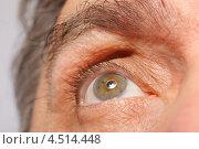 Купить «Глаз пожилого мужчины», фото № 4514448, снято 17 ноября 2011 г. (c) Losevsky Pavel / Фотобанк Лори
