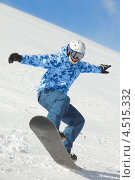 Купить «Сноубордист на склоне», фото № 4515332, снято 16 февраля 2012 г. (c) Losevsky Pavel / Фотобанк Лори