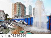 Купить «Прорыв водопровода, фонтан воды на улице, Богородское, Москва», фото № 4516364, снято 15 сентября 2011 г. (c) Losevsky Pavel / Фотобанк Лори