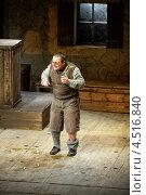 Купить «Актер Виктор Карпенко на сцене Театра на Таганке, 18 января, 2012г., Москва», фото № 4516840, снято 18 января 2012 г. (c) Losevsky Pavel / Фотобанк Лори