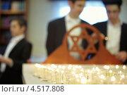 Купить «Горящие свечи и звезда Давида в синагоге», фото № 4517808, снято 27 января 2012 г. (c) Losevsky Pavel / Фотобанк Лори
