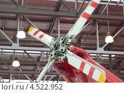 Купить «Задний пропеллер вертолёта», фото № 4522952, снято 21 мая 2011 г. (c) Losevsky Pavel / Фотобанк Лори