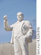Купить «Первый в мире памятник В.И.Ленину. г.Ногинск. Московская область», эксклюзивное фото № 4524916, снято 27 апреля 2011 г. (c) stargal / Фотобанк Лори