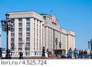 Купить «Вид на Госдуму с Манежной площади», эксклюзивное фото № 4525724, снято 13 апреля 2013 г. (c) Володина Ольга / Фотобанк Лори