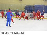 Купить «Открытая ледовая тренировка юниорской, до 18 лет, сборной России по хоккею», фото № 4526752, снято 12 апреля 2013 г. (c) Stockphoto / Фотобанк Лори
