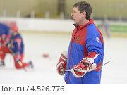 Купить «Открытая ледовая тренировка юниорской, до 18 лет, сборной России по хоккею», фото № 4526776, снято 12 апреля 2013 г. (c) Stockphoto / Фотобанк Лори