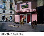 Купить «Кафе в Париже», эксклюзивное фото № 4528780, снято 2 марта 2013 г. (c) Михаил Ворожцов / Фотобанк Лори