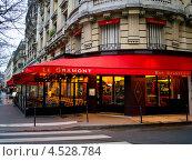 Купить «Кафе в Париже», эксклюзивное фото № 4528784, снято 2 марта 2013 г. (c) Михаил Ворожцов / Фотобанк Лори