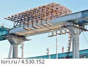 Строительство дорожной развязки. Стоковое фото, фотограф Владимир Приземлин / Фотобанк Лори