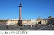 Дворцовая площадь, Санкт-Петербург (2013 год). Стоковое видео, видеограф Михаил Коханчиков / Фотобанк Лори