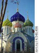 Купола нового Соборного храма Святого князя Игоря Черниговского, Ново-Переделкино. Стоковое фото, фотограф ZitsArt / Фотобанк Лори