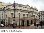 Купить «Театр «Ла Скала» в Милане», фото № 4553760, снято 13 марта 2013 г. (c) Окунев Александр Владимирович / Фотобанк Лори
