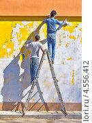 Купить «Двое строительных рабочих делают косметический ремонт здания», фото № 4556412, снято 13 апреля 2013 г. (c) Владимир Сергеев / Фотобанк Лори