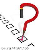 Купить «Сомнение в правильности выбора», иллюстрация № 4561156 (c) WalDeMarus / Фотобанк Лори