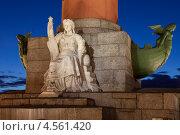Купить «Санкт-Петербург.  Ростральная колонна. Статуя Нева», эксклюзивное фото № 4561420, снято 20 апреля 2013 г. (c) Литвяк Игорь / Фотобанк Лори